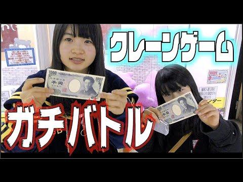 姉妹でクレーンゲーム対決!ガチバトル😭エブリデイ行田店【のえのん番組】