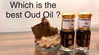 Hindi Oud vs Cambodi Oud | Dahn Al Oud Perfume