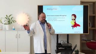 Аллергия у ребенка: причины, профилактика, лечение
