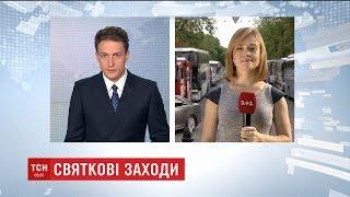 У столиці відбуваються урочистості з нагоди Дня Хрещення Київської Русі