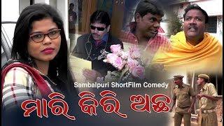 Download Marikiri Achha (Dr. Kedarnath Patel) Sambalpuri Short Comedy Foilm ll RKMedia Mp3