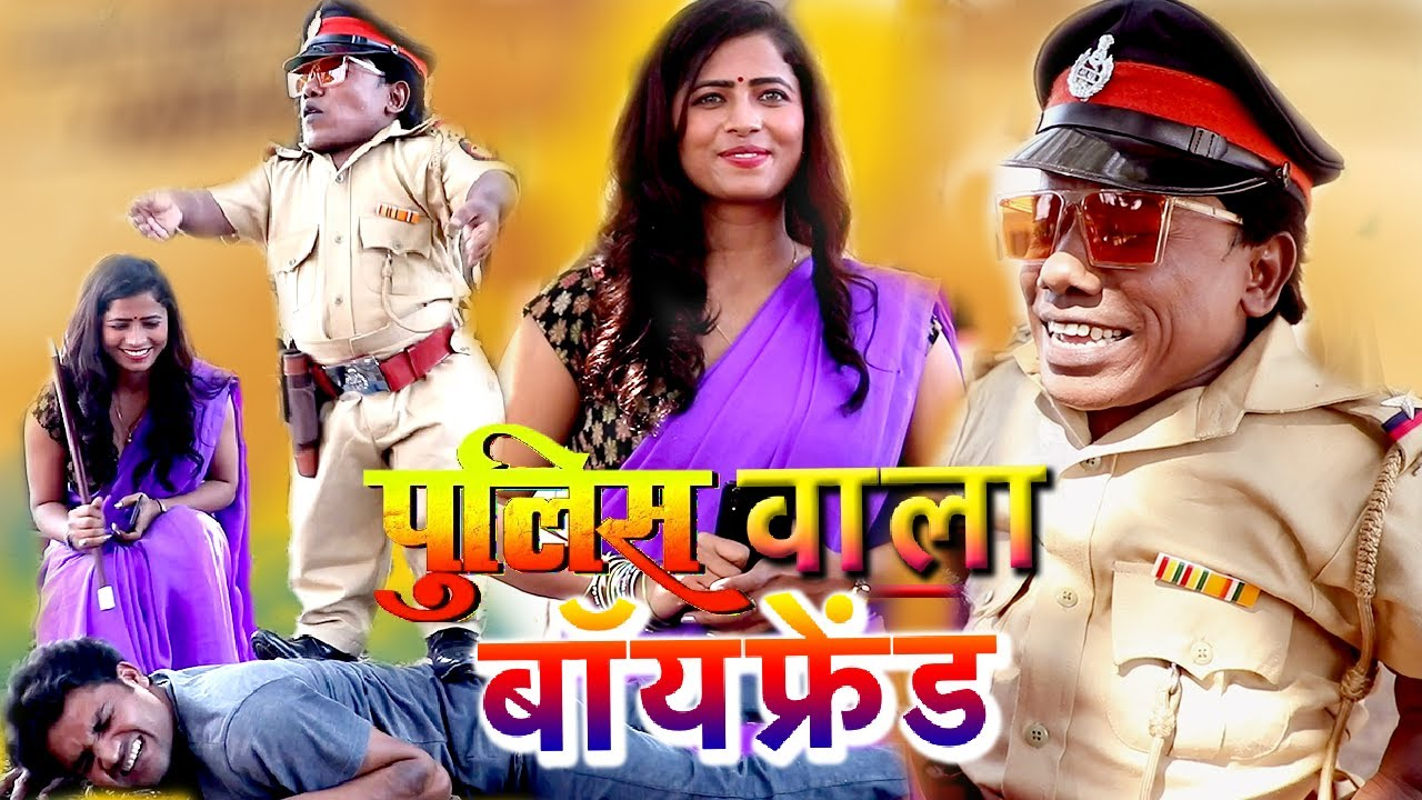Hindi Comedy Video 2021 | Police Wala Darling | RK Goswami Comedy | Comedy | Chotu Comedy Video