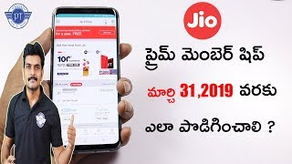 How to Extend Jio prime Membership till March 2019 ll in telugu ll