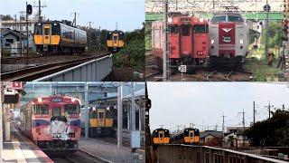 【鳥取県内の列車同士の並走まとめ!】チャンネル登録者1500人突破記念(おまけ:一畑電車)