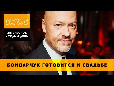 Fyodor Bondarchuk is preparing for his marriage to Pauline Andreeva