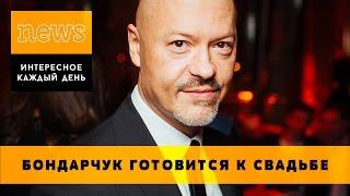 Федор Бондарчук готовится к свадьбе с Паулиной Андреевой / развелся, фильмы, семья, фото, дочь