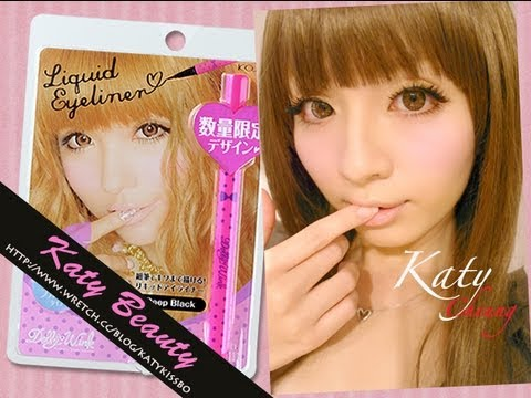 Tsubasa Masuwaka ♥ inspired makeup