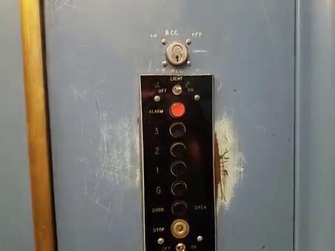 Vintage Montgomery Elevator (Berkeley Mulford Hall)