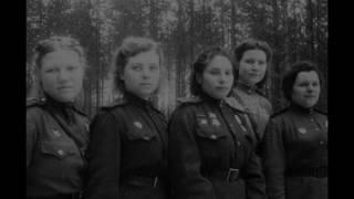 """""""Ночные Ведьмы"""" 46-й Гвардейский авиаполк. Великая война #1"""