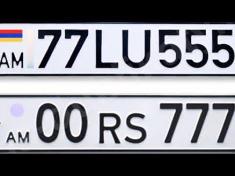 Про штрафы на Армянские номера!!!