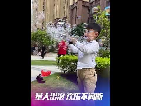 抖音火爆同款加特林泡泡機全自動網紅泡泡槍聲光電動泡泡機男孩子的快樂 電動吹泡泡機