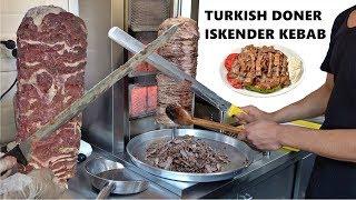 Turkish Meat Doner Original Recipe Traditional Leaf Meat Doner Kebab