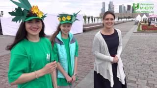 Студенты Академии МНЭПУ отметили Всемирный день охраны окружающей среды(, 2016-07-05T08:17:13.000Z)