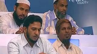 PEACE TV(URDU)— AAO QURAN SAMJHEIN (38 51).mp4