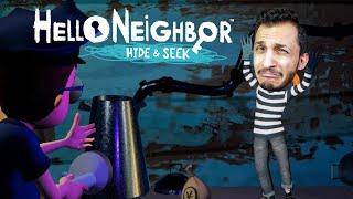 الجار النفسيه #2 | شرطي حرامي!! Hello Neighbor Hide and Seek