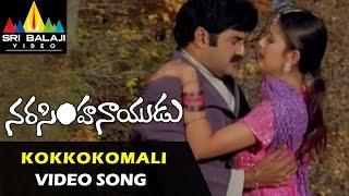 narasimha-naidu-songs-kokkokomali-song-balakrishna-simran-sri-balaji