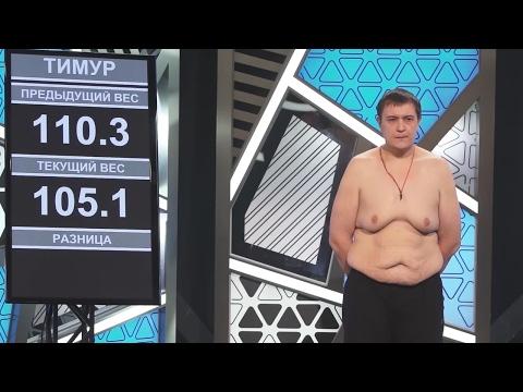Шоу Взвешенные люди. Кто и на сколько похудел? Фото