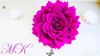 цветы из гофрированной бумаги для декора стены /Изготовление цветов из гофрированной бумаги