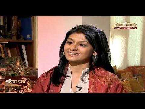 Guftagoo with Nandita Das