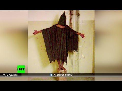 Пентагон снова отложил публикацию фотографий пыток в американских тюрьмах в Ираке и Афганистане