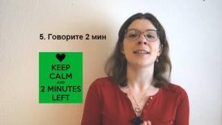 Методика улучшения навыков говорения от Виктории Широбоковой