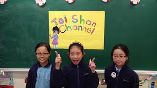 Publication Date: 2019-03-05 | Video Title: Toi Shan Channel Episode 2
