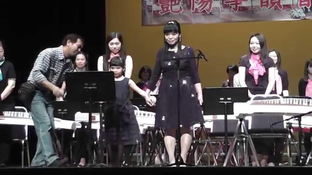 鮮花滿月樓(古箏伴奏演唱) - YouTube
