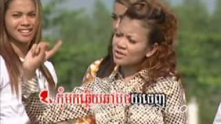 4U DVD 20 - Chen Vanthana + Khat Sokhim - Kromom Phong Phourng