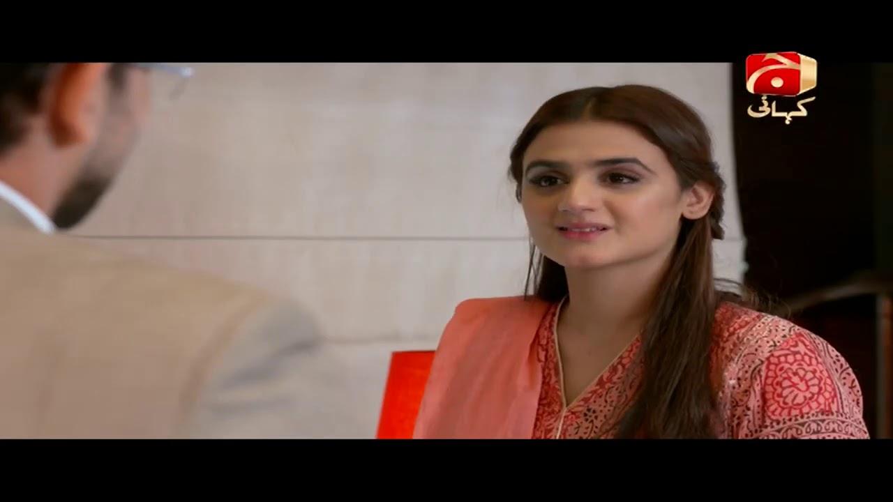 Download Mohabbat Na Kariyo | Last Episode 27 | GEO KAHANI