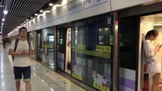 【中国】 上海地下鉄10号線 交通大学駅 Shanghai Metro Line 10 Jiaotong University Station (2016.9)