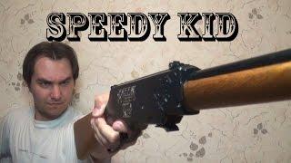 Игрушечное оружие Speedy Kid