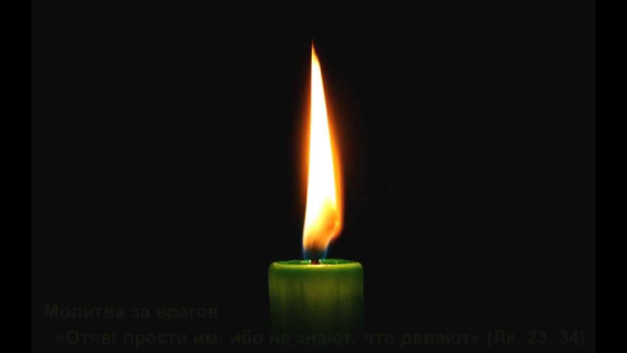 молитва за врагов 2014