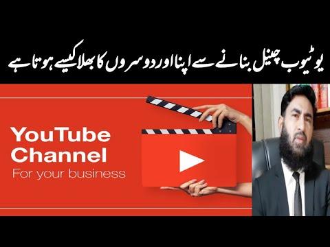 Mudassar Sahi Latest Talk Shows and Vlogs Videos