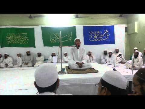QARI ANIS AHMED SANSRODI (MADRESA ISLAMIY SUFIBAG