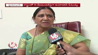 Special Story On World Kidney Day | Awareness On Causes Of  Kidney Diseases | V6 News