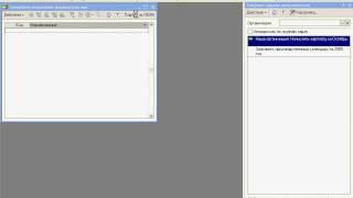 Заполнение классификаторов 1С:Предприятие 8.0/8.1 (6/35)