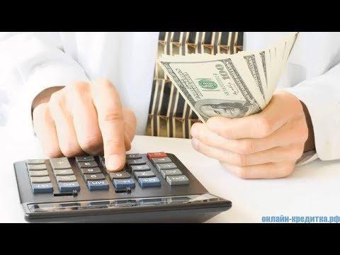 Как можно заработать на ютуб канале и как зарабатывать деньги на ютубе инструкция.