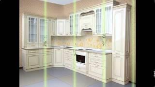 видео Кухни на заказ в Сергиев Посаде