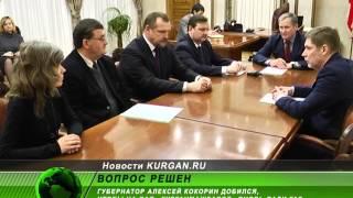 видео ОАО Курганмашзавод
