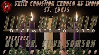 FCCIndia Live Worship 12/20/2020 | FCCI St. Louis