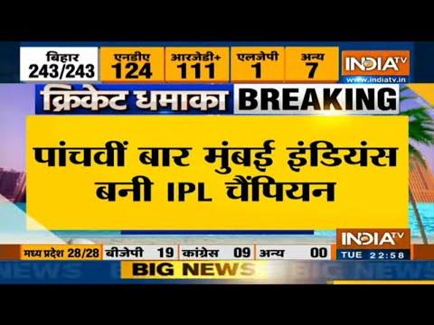 IPL 2020, MI Vs DC: पांचवीं बार Mumbai बनी चैंपियन, Delhi Capitals को 5 विकेट से हराया