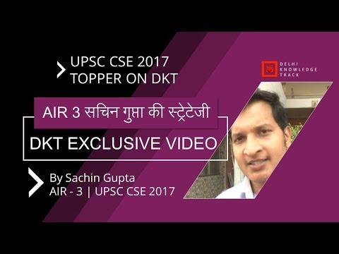 UPSC Topper [Rank 3] Sachin Gupta | DKT Exclusive Video