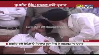 Deputy CM Sukhbir Singh Badal election campaign in Kaithal