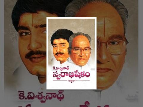Swarabhishekam Full Length Telugu Movie    Srikanth, Sivaji, Laya, K. Viswanath