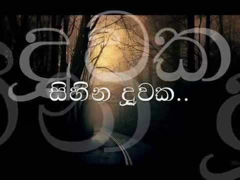 Vikasitha Adara Prarthana - Kasun Kalhara With Lyrics