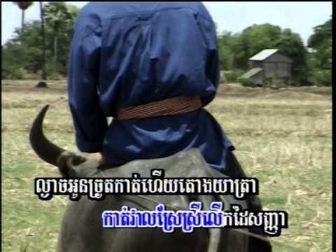 Bong Houch Ler Knong Krobey (music)
