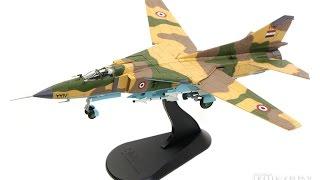 Hobby Master  MiG-23MS「フロッガー」 シリア空軍 アル・マスリ大尉機 (イスラエルF-4E撃墜) 74年4月 1/72 [HA5304]