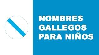 Nombres gallegos para niña
