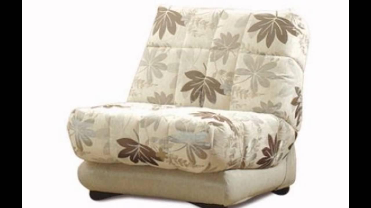 Кресло кровать много мебели - YouTube