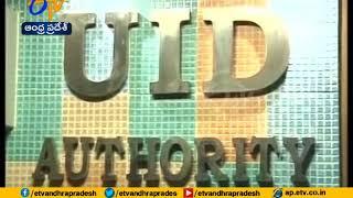 UIDAI files FIR Against English News Paper | for Aadhaar Data Breach Story